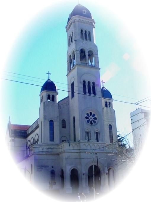 Santa Julia 1
