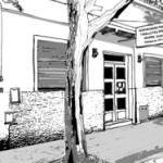biblioteca Alvear final
