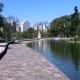 Parque Centenario - Caballito Te Quiero