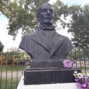 Busto del Gral. San Martín en el Parque Centenario.