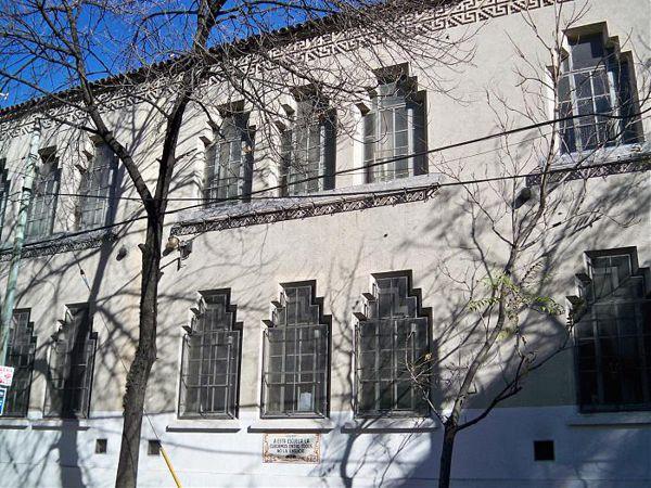 Colegio Joaquín V. González, Pedro Goyena y Centenera